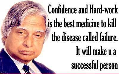 Abdul Kalam's quote #8