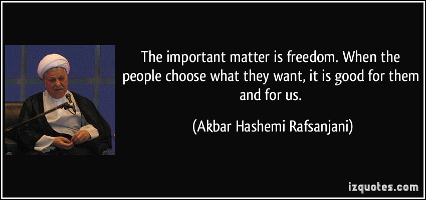 Akbar Hashemi Rafsanjani's quote #6