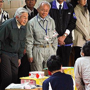 Akihito's quote #1