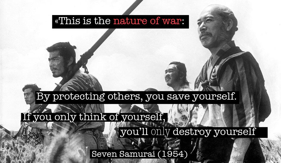 Akira Kurosawa's quote #3