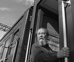 Aleksandr Solzhenitsyn's quote #3