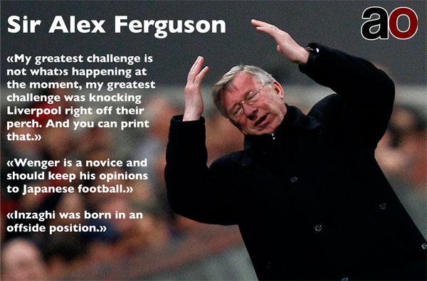 Alex Ferguson's quote #3