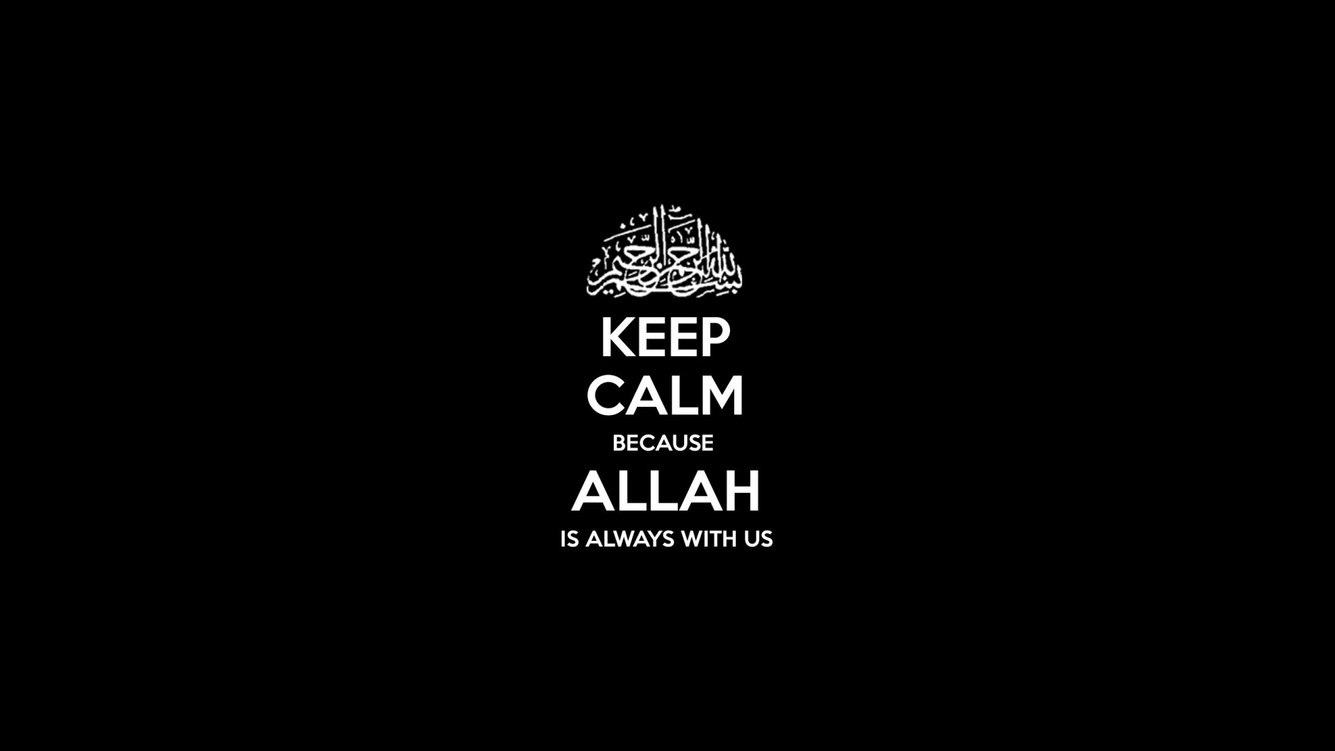 Allah quote #2