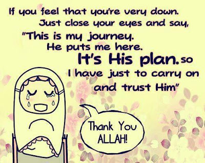 Allah quote #7