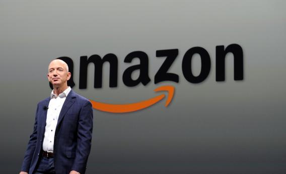 Amazon quote #1