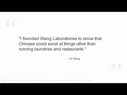 An Wang's quote #2