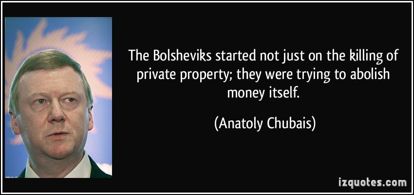 Anatoly Chubais's quote #1