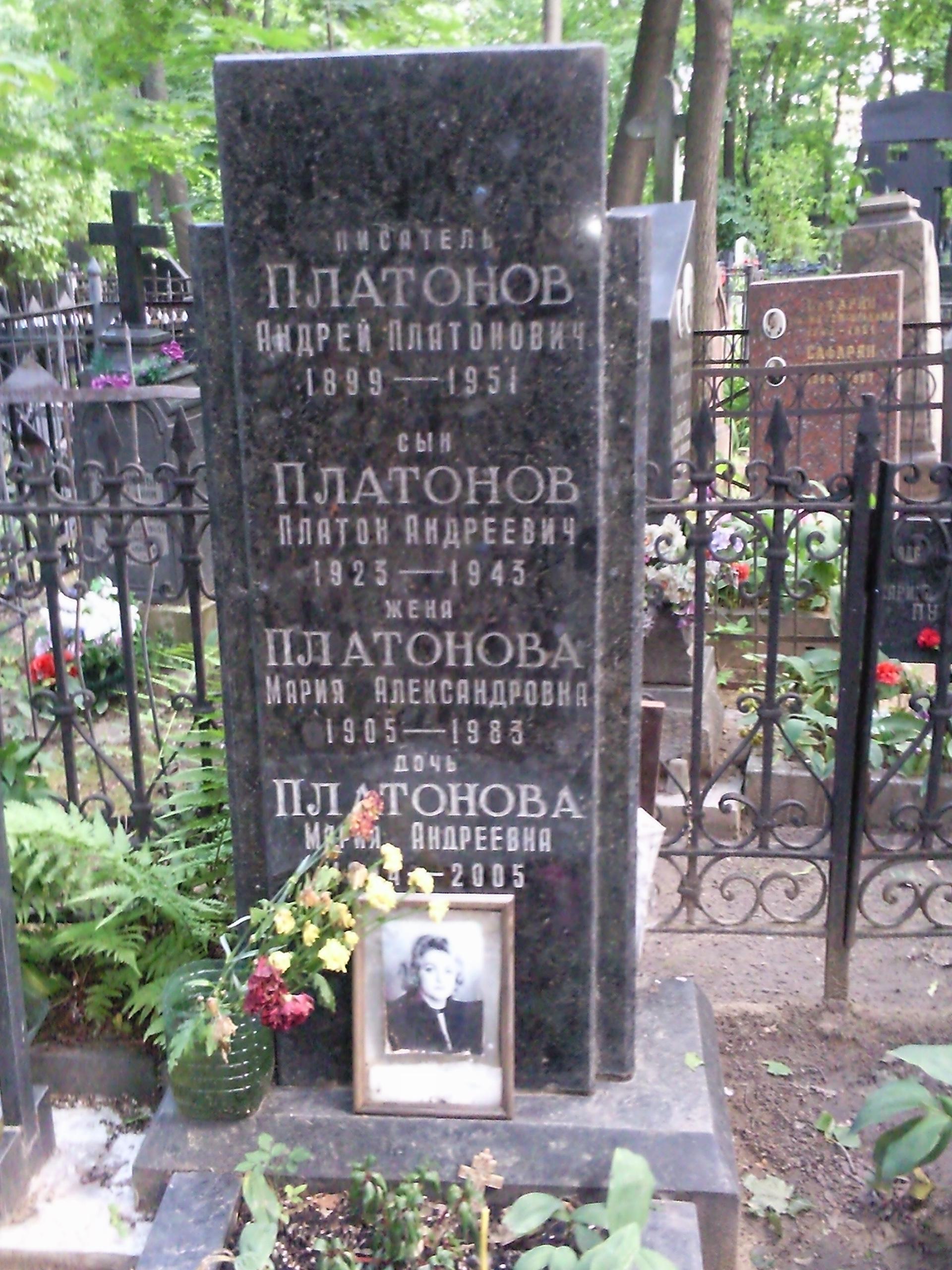 Andrei Platonov's quote #5