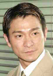 Andy Lau's quote #4