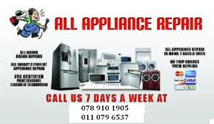 Appliance quote #1