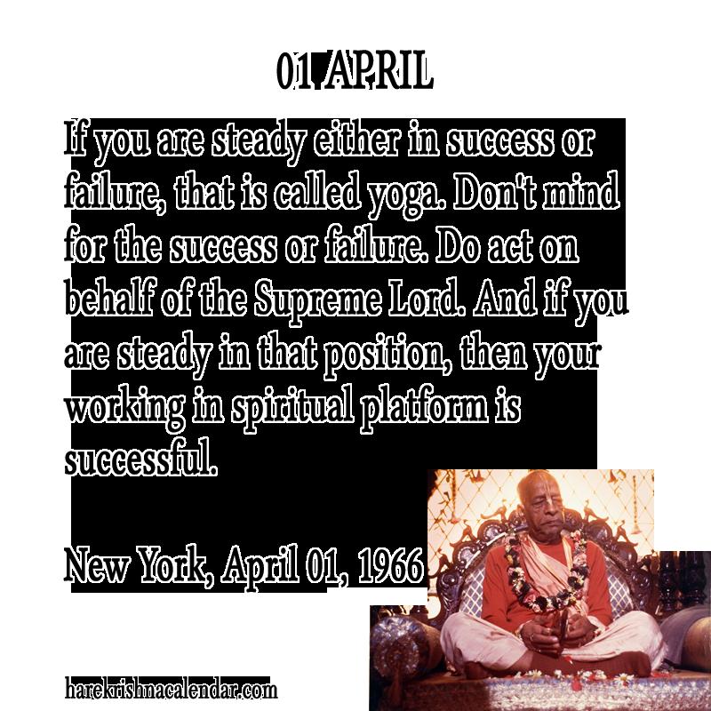 April quote #3