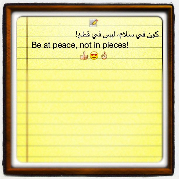 Arab quote #2