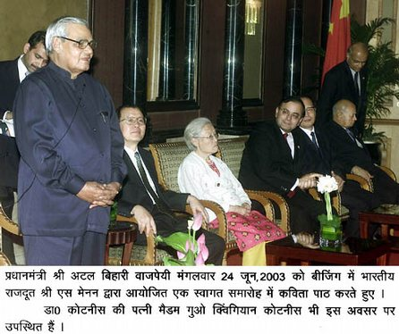 Atal Bihari Vajpayee's quote #4