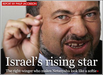 Avigdor Lieberman's quote #2