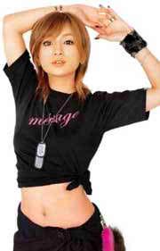 Ayumi Hamasaki's quote #3