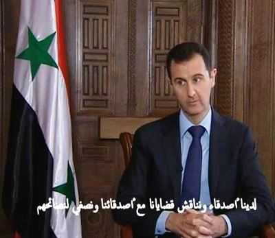 Bashar al-Assad's quote #7