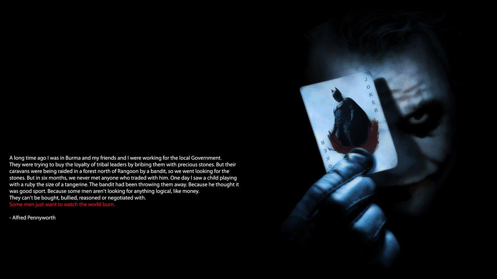 Batman quote #6