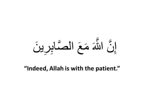 Be Patient quote #2