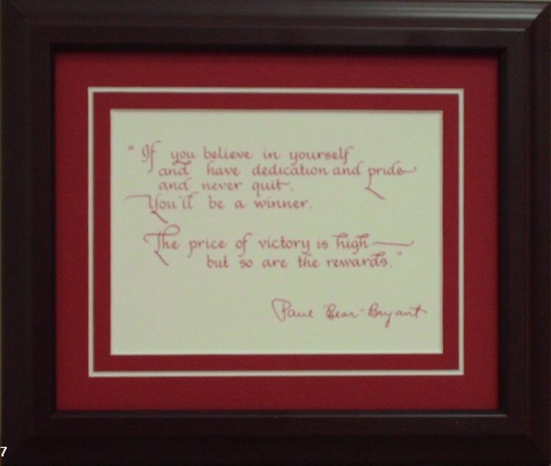 Bear Bryant's quote #5