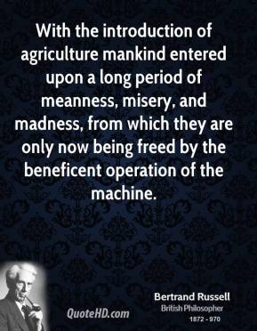 Beneficent quote #2