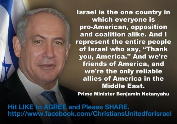 Benjamin Netanyahu's quote #2