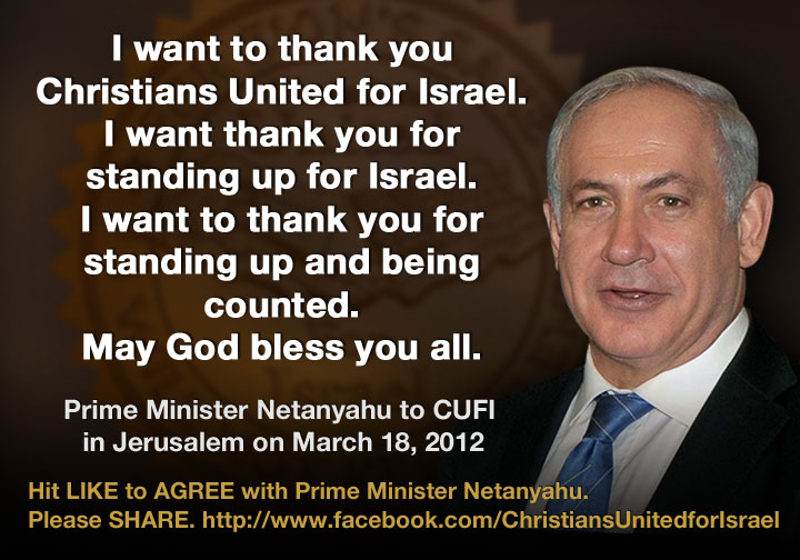 Benjamin Netanyahu's quote #5
