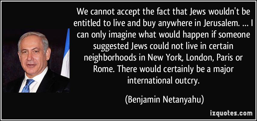Benjamin Netanyahu's quote #3