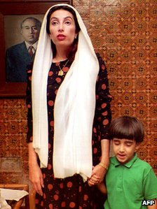 Bilawal Bhutto Zardari's quote #2
