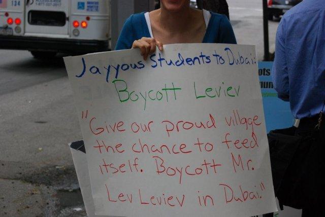 Boycott quote