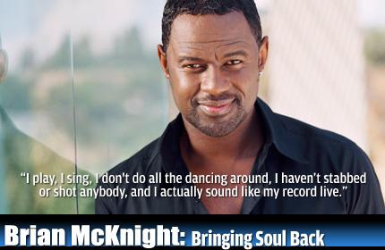 Brian McKnight's quote #5