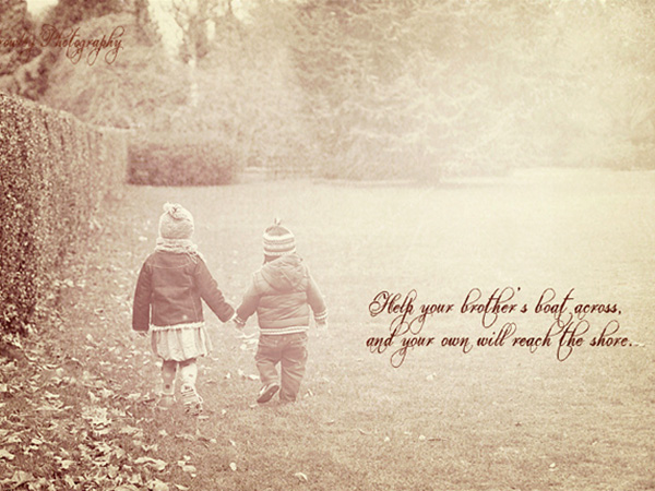 Brother And Sister quote #1