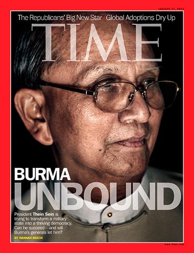 Burma quote #1