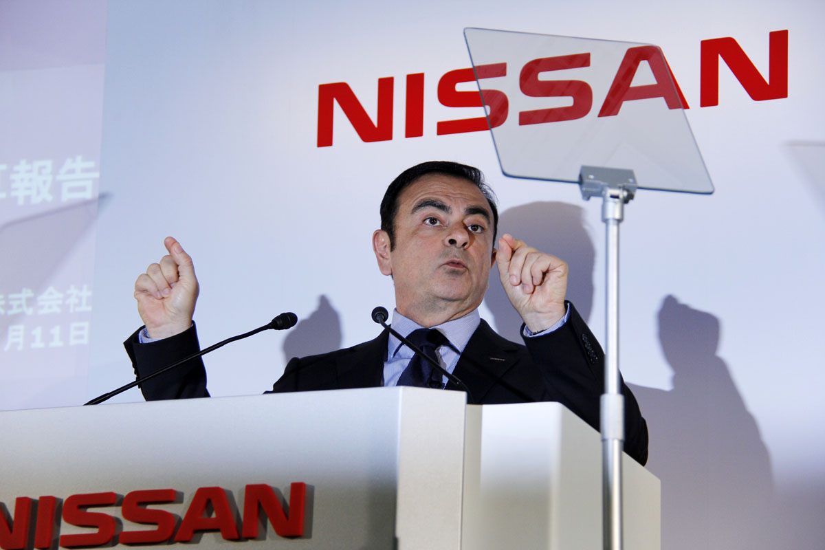 Carlos Ghosn's quote #4