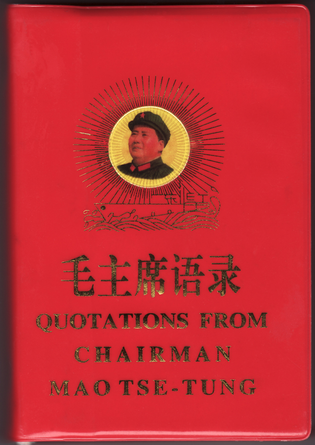 Chairman Mao quote #1