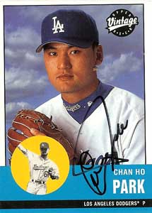 Chan Ho Park's quote #2