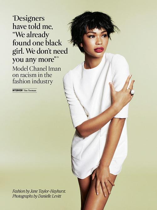 Chanel Iman's quote #5