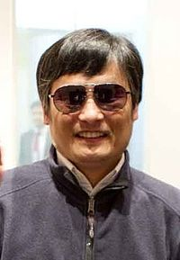 Chen Guangcheng's quote