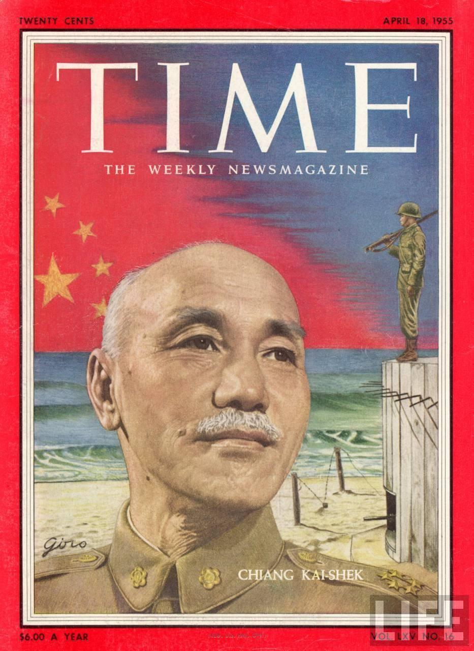 Chiang Kai-shek's quote #3