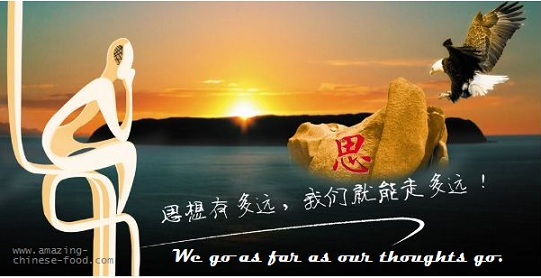 Chinese Food quote #1