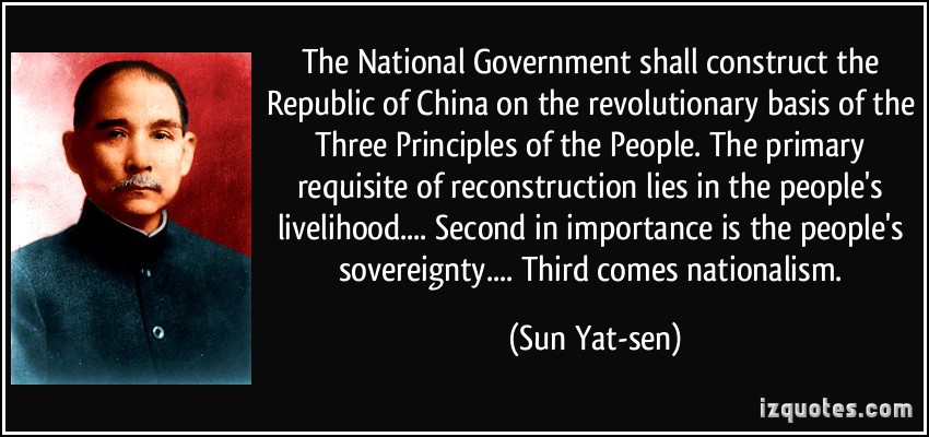 Chinese Government quote #2