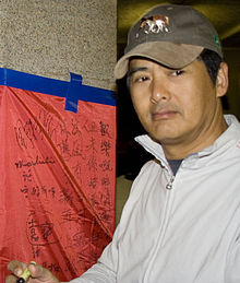 Chow Yun-Fat's quote #5