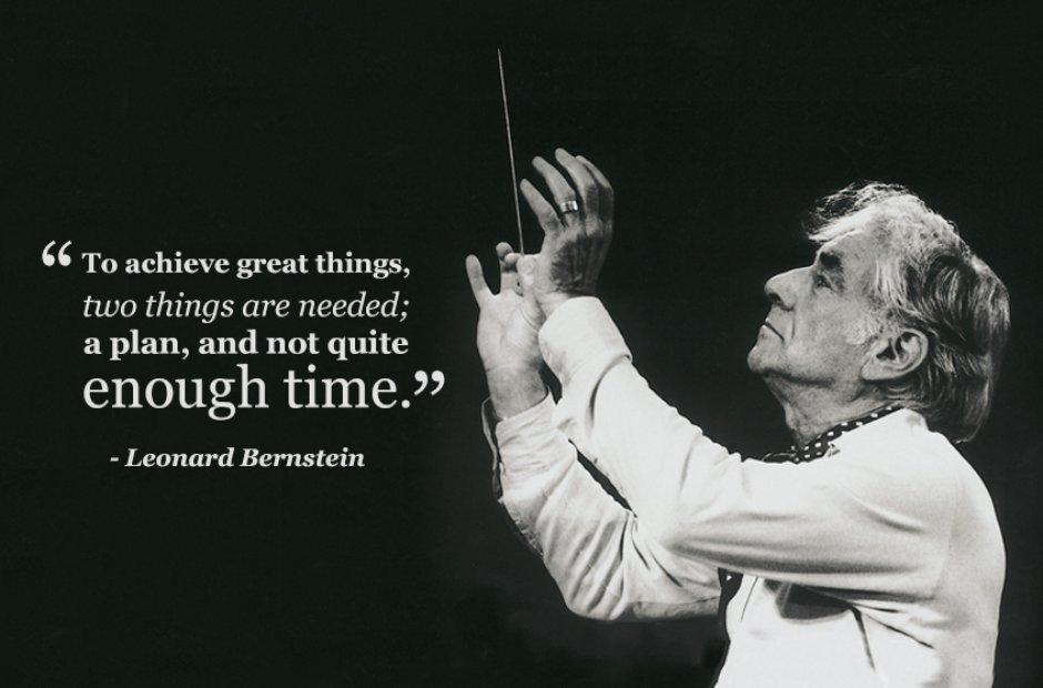 Classical quote #8