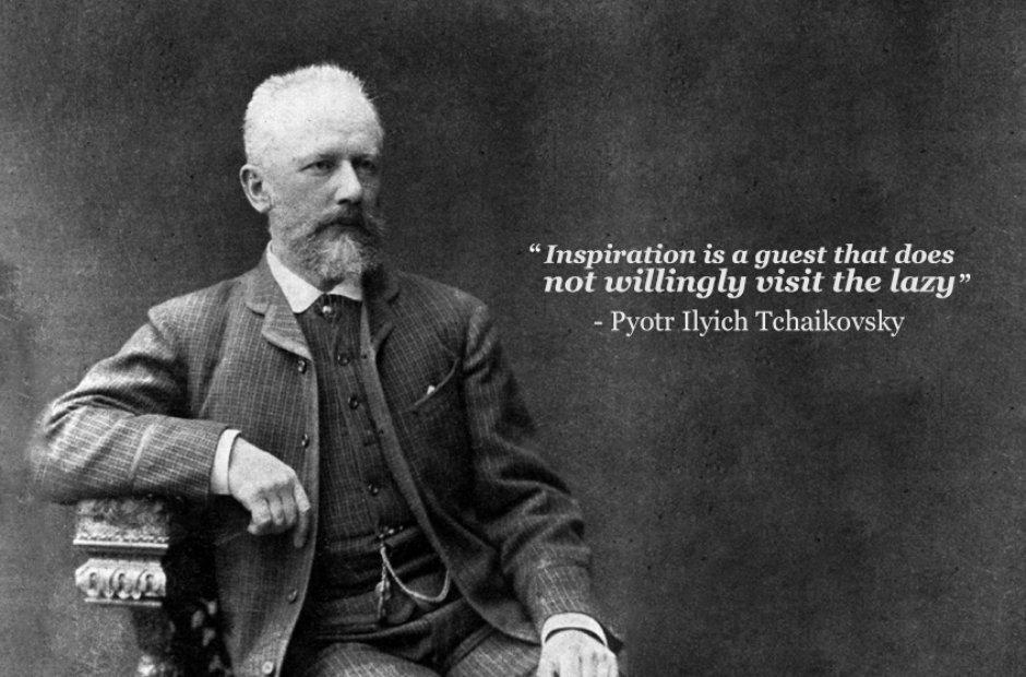 Composer quote #6
