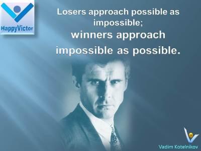 Conquest quote #1