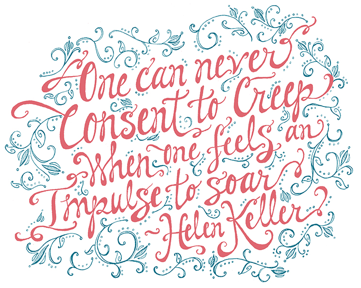 Consent quote #1