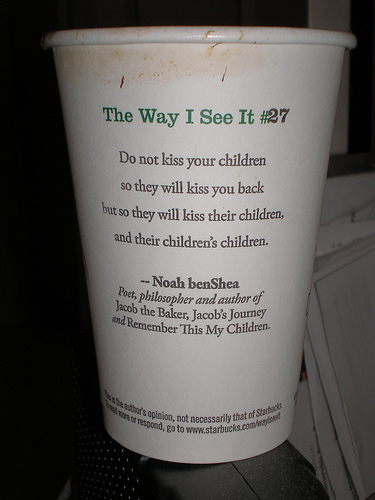 Cup quote #3