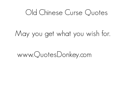 Curse quote #2