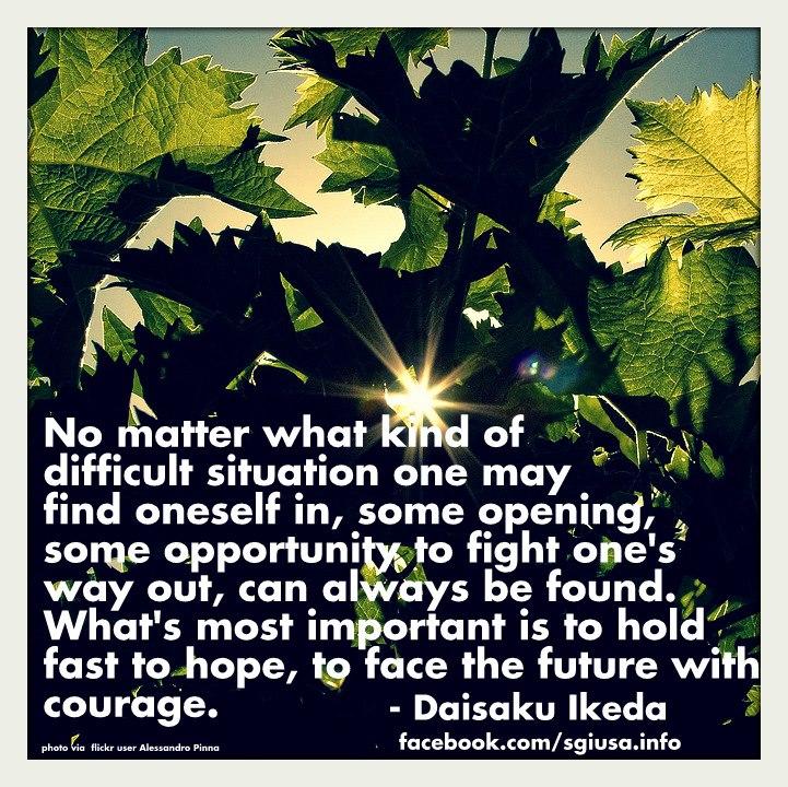 Daisaku Ikeda's quote #6