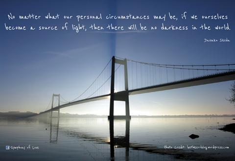 Daisaku Ikeda's quote #3