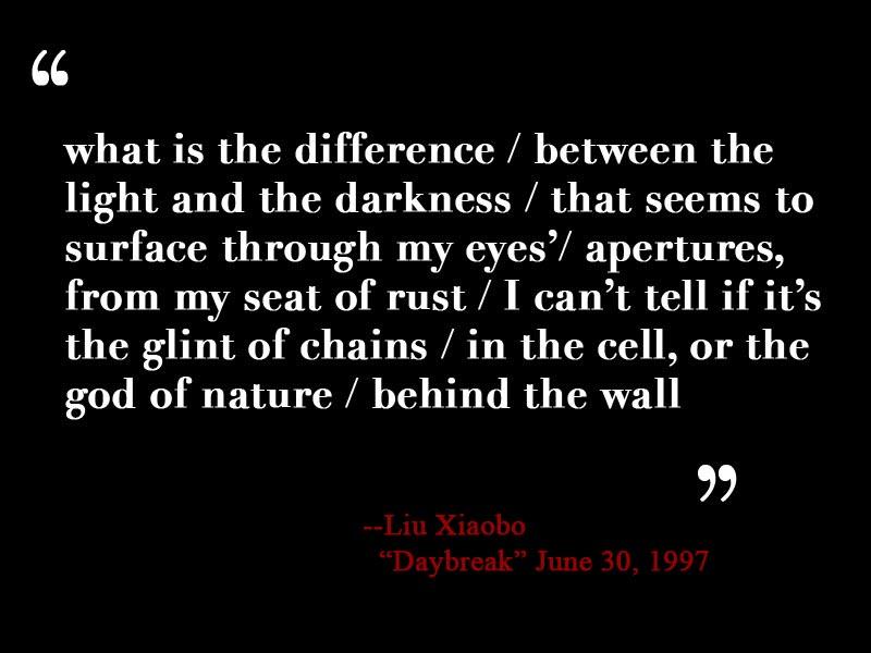 Daybreak quote #2